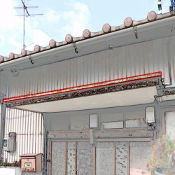 玄関ひさしトタン屋根(赤線で囲われた部分)