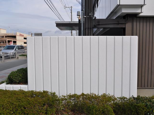 鉄筋コンクリートの塀