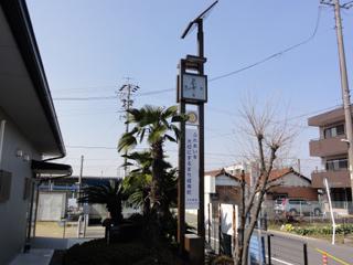 岐南駅前時計塔