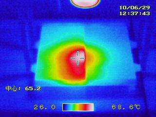 サーモグラフィー画像 遮熱試験