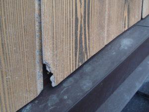 調査写真② 外壁の破損